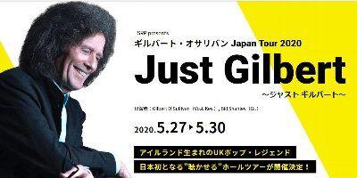 Just Gilbert