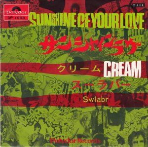 CREAM_SUNSHINE+OF+YOUR+LOVE-376266