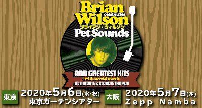 BrianWilson2020