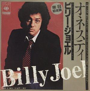 Honesty  オネスティ(Billy Joel  ビリー・ジョエル)1979