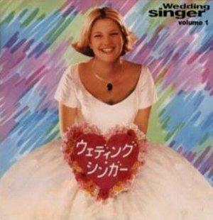 Wedding Singer