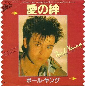 156860956_paul-young-love