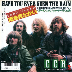 CCR Rain2