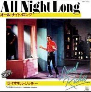 LionelAllNight
