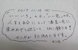 IMG_8759