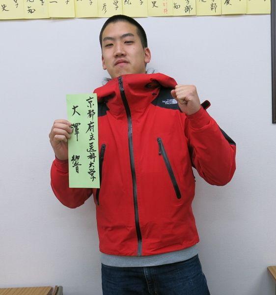 慶應義塾大学(慶応義塾大学)新入生スレPart1YouTube動画>63本 ->画像>207枚