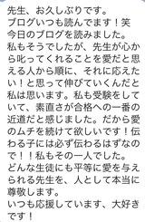IMG_2291 (1)