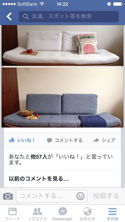 2014-10-31blog (4)