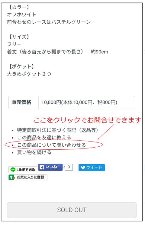 Screenshot_20151124-122219