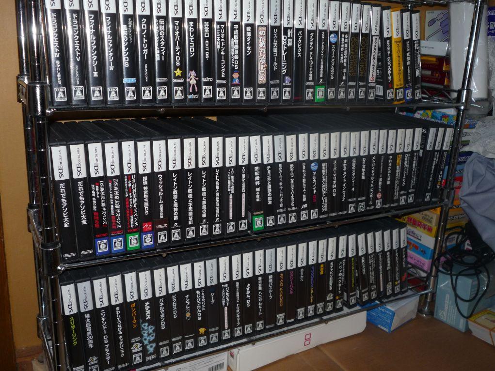 20100321 久しぶりにマリオカートDSで遊ぼうかと思ったら、ソフトがない。たぶん妹(...