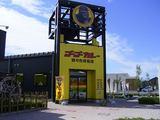 20071006画像5