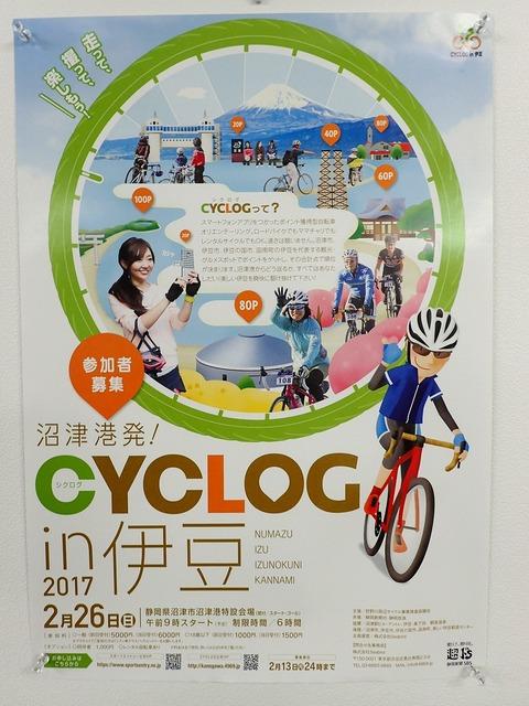 CYCLOG