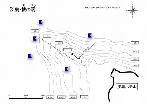 淡島ボート水中マップ