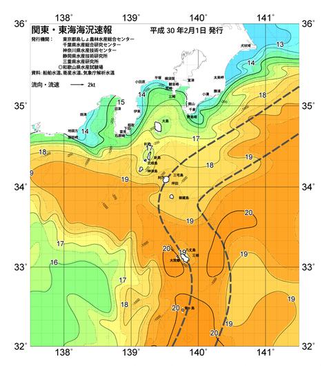 海の天気図20180201a