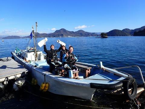 淡島ボートダイブポイントへ
