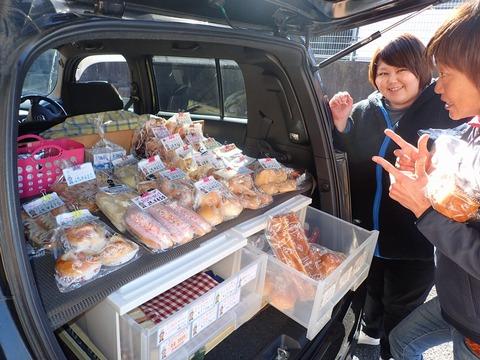 平沢に来る移動パン屋さん