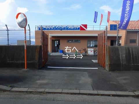 夏の出入り口と駐車場への経路 (1)