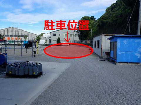 夏の出入り口と駐車場への経路 (3)