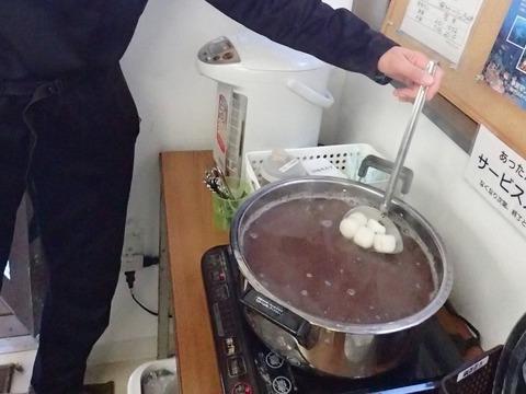 今日のサービススープはお汁粉@平沢マリンセンター