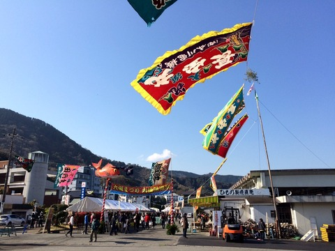 内浦漁協祭の朝