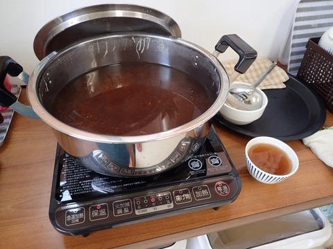 サービススープ始めました