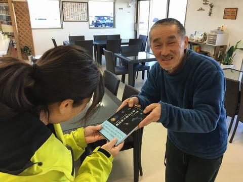 阿部さんから浮遊生物の本もらっちゃった@平沢マリンセンター