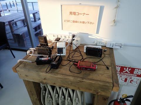 充電コーナーフル活用@平沢マリンセンター