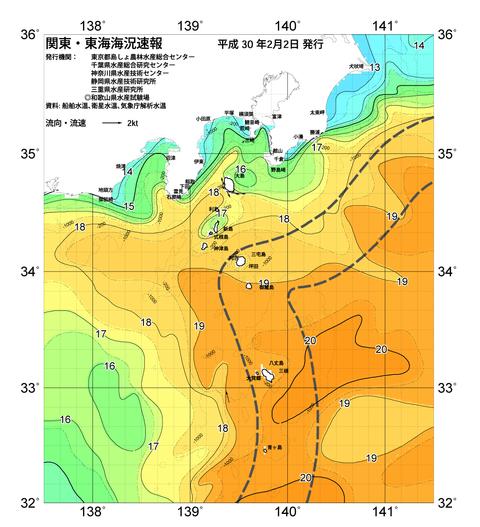 海の天気図20180202a