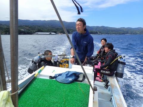 さすらいの漁師オオヤマン