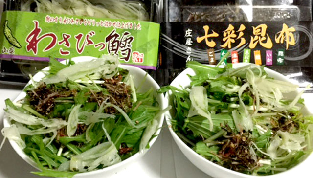 wasabi&nanairokonnbu