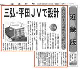 20191108建通新聞