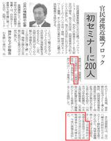 2016/2/24建通新聞