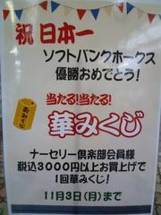 P1100626