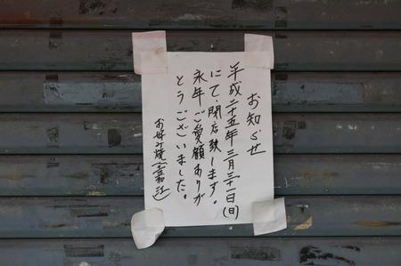 嘉江130425-10