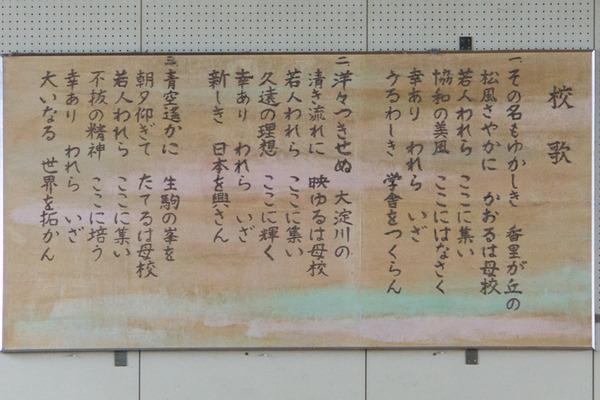 枚方四中-16020183