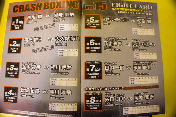 ボクシング-30