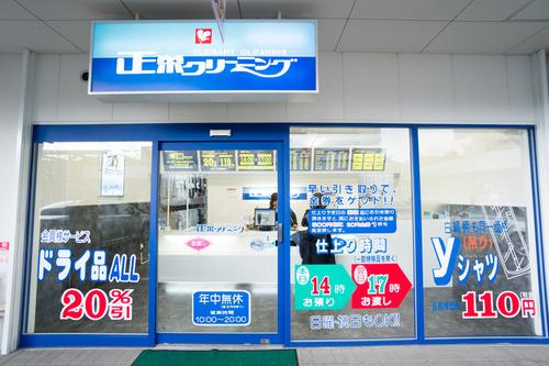 香里ヶ丘コリオ3-150311142