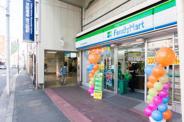 20170811ファミリーマート枚方宮之阪駅前店-5