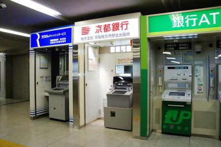 120926枚方市駅京都銀行ATM02