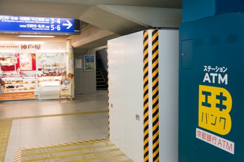 トーマス枚方市駅-14122013