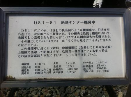 20110328d51c