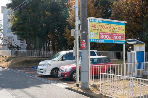 香里団地駐車場-1412225