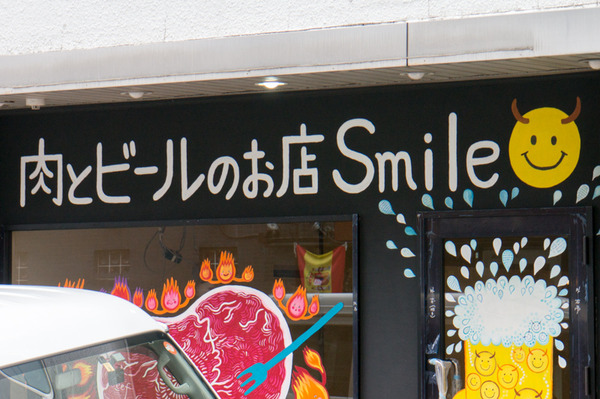 20171012Smile-9