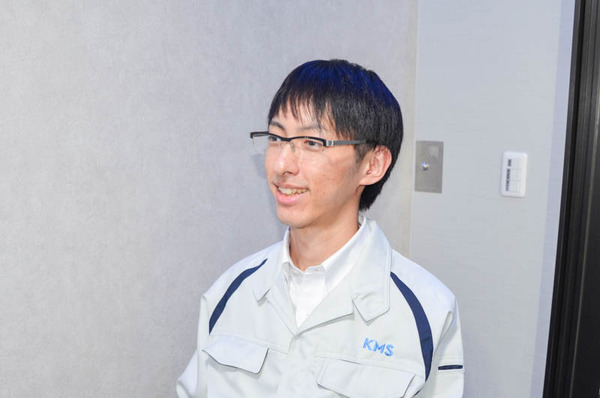 KMS-job3-1812062