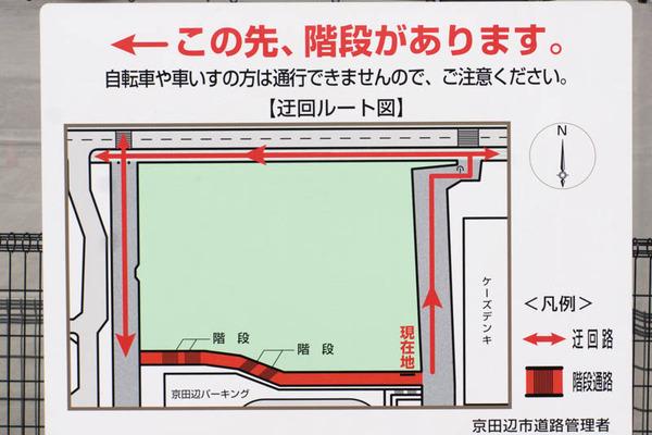 スパ&ホテル水春-1802278