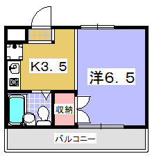 T&Iマンション1