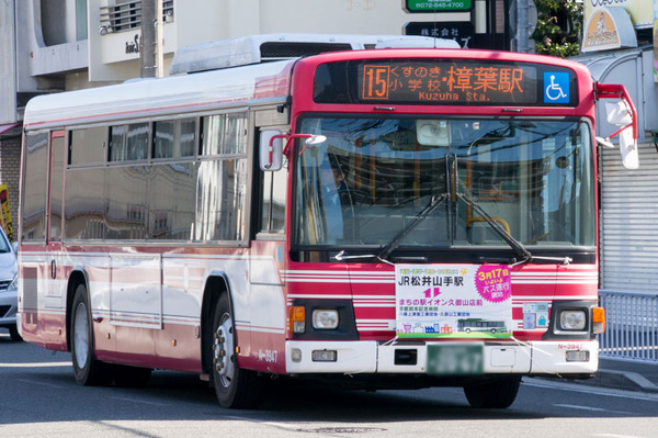 3cd46c80