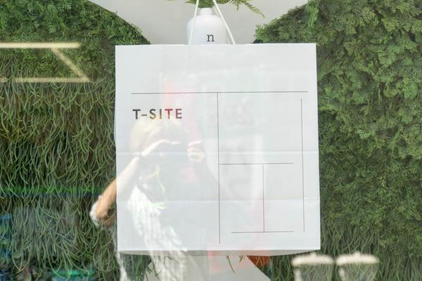 T-SITE-1605129