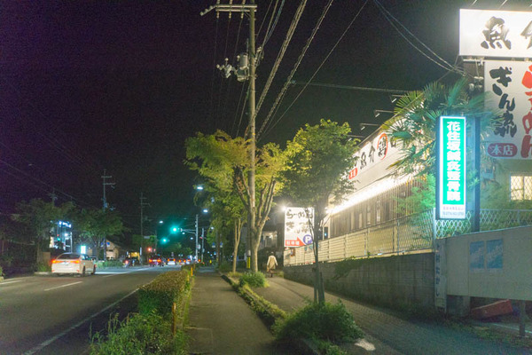 ぎん琉-17050112