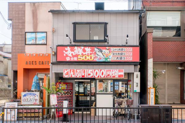 20180205海鮮どんぶり太郎禁野本町店-4